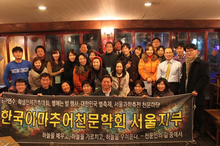 2012 송년.jpg
