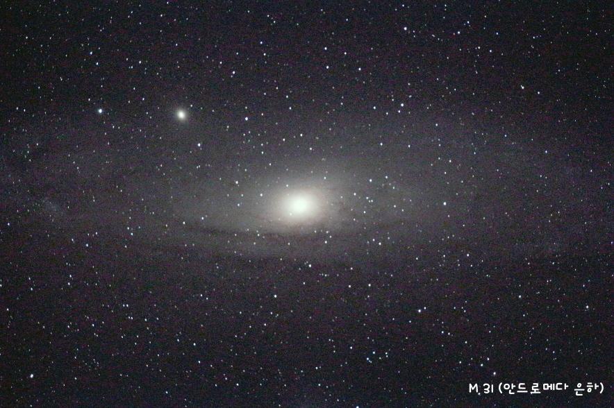 크기변환_M31.jpg