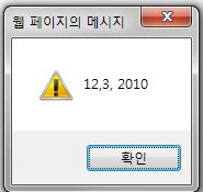 default_20101007_05.JPG