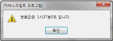 20101019_03.JPG