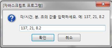 20101019_04.JPG
