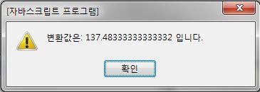20101019_05.JPG